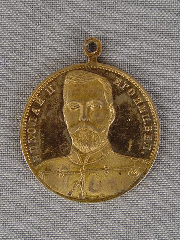 Антиквариат. Жетон Феликс Фор Николай II. Франция