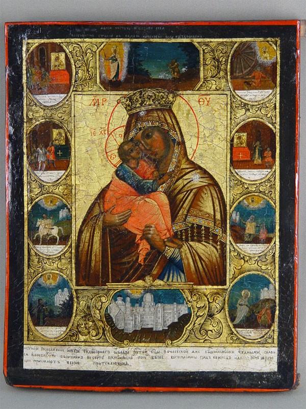Икона «Пресвятая Богородица Почаевская», дерево, левкас, темпера, золочение, XVIIIвек, 37×30см.