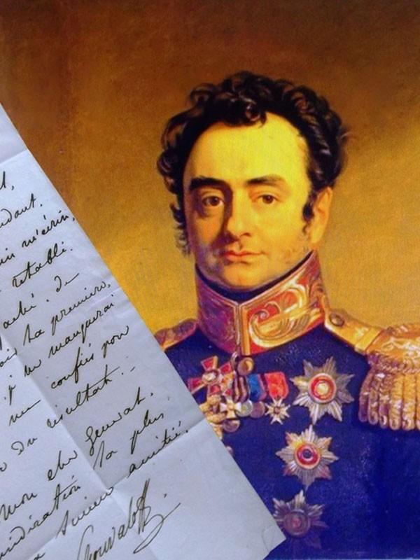 Антиквариат. Граф Шувалов Павел Андреевич (автограф). война 1812 года. Наполеон