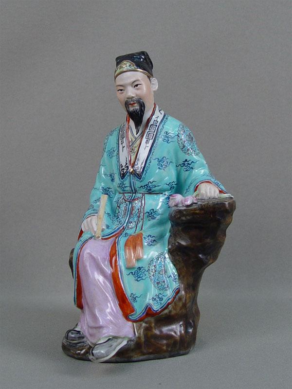 Антиквариат. «Конфуций», фарфор