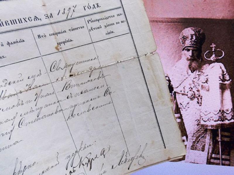 Антиквариат. Епископ Михаил Михаил Рафаилович Кудрявцев. Автограф