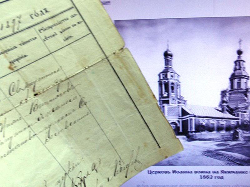 Антиквариат. Протоиерей Марков Константин Михайлович автограф