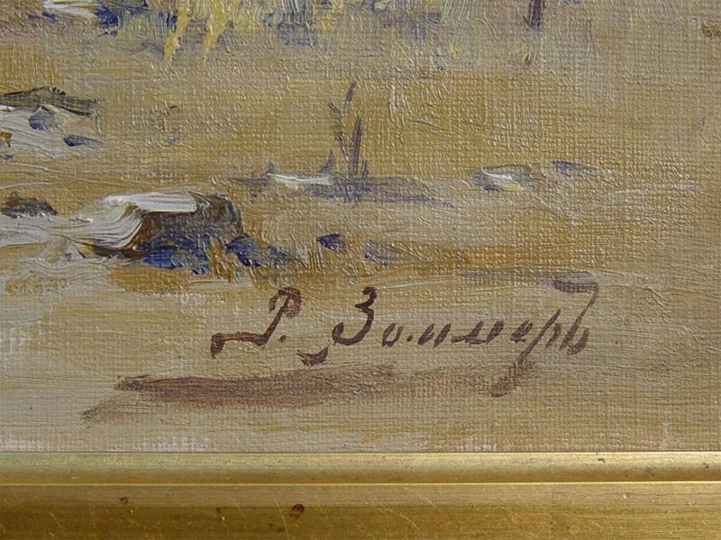 Зоммер Р.-К.К. (1866-1939), «Кавказский мотив. Повозка вгорной долине», холст, масло, середина 1900— первая половина 1910-х годов, 43×71,5см.