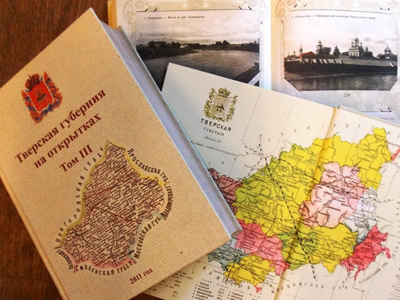 А.н.семенов открытки
