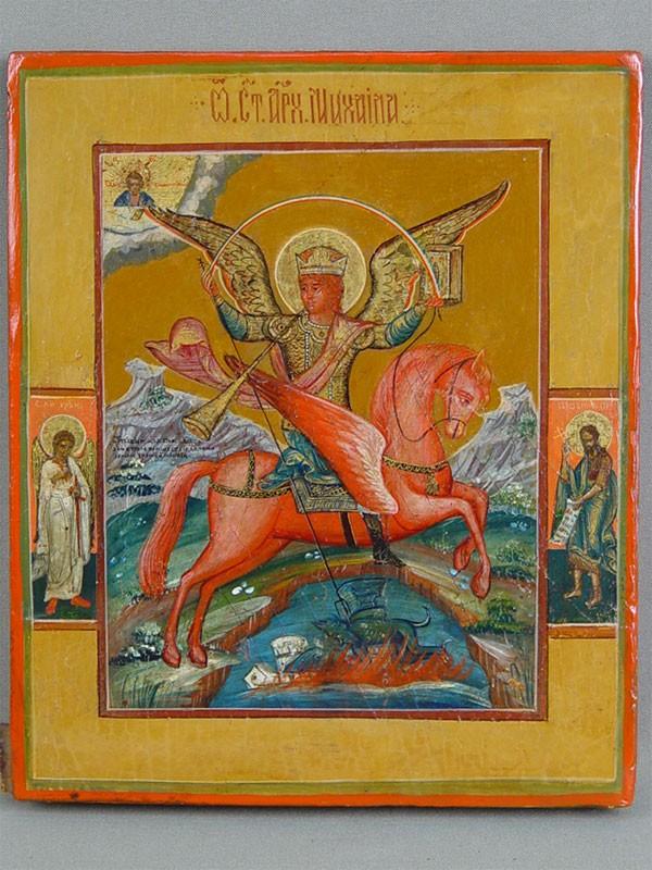 Икона «Святой Архангел Михаил», дерево, левкас, темпера, 23×19см, XIXвек
