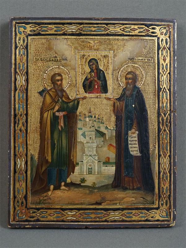 Икона «Святые Лаврентий иТихон Калужские», дерево, левкас, темпера, 18×14см,  конец XIXвека