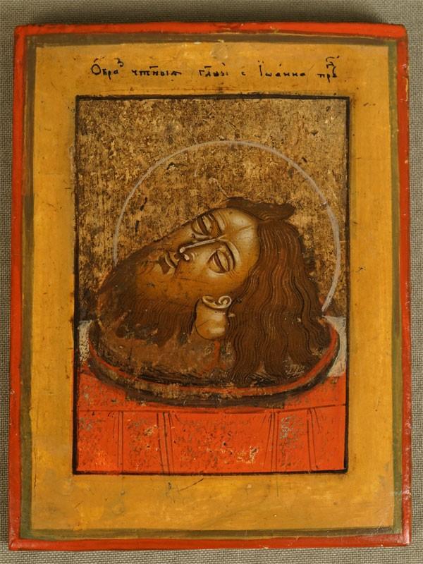 Антиквариат. Икона «Святой Иоанн Предтеча»