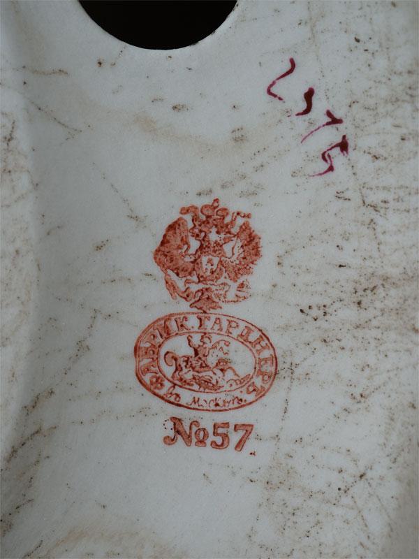 Лоток «Борзая собака», бисквит, роспись. Завод Гарднера, длина— 14,5см, высота— 11см
