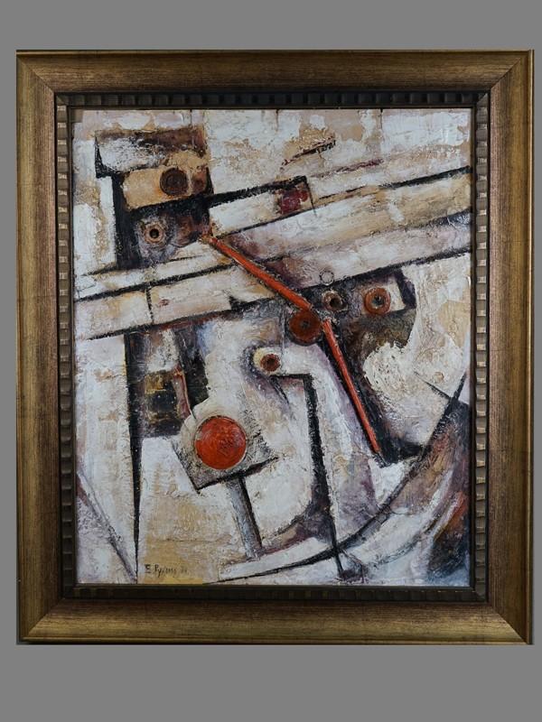 Антиквариат. Е.Рухин, «Композиция». абстракция. авангард