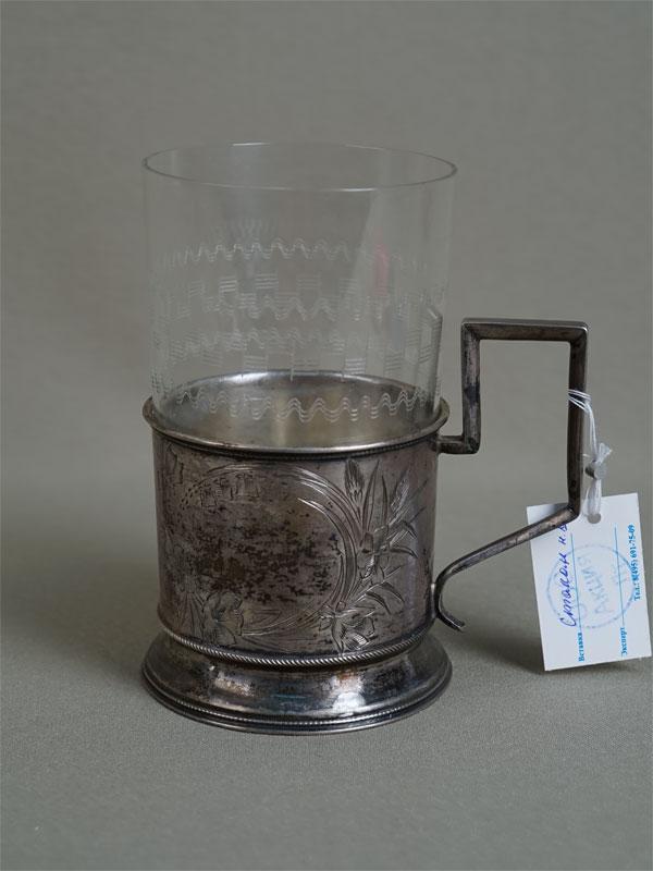 Подстаканник, серебро 84пробы (общий вес— 91,2г.) состаканом (стекло, начало XXвека)
