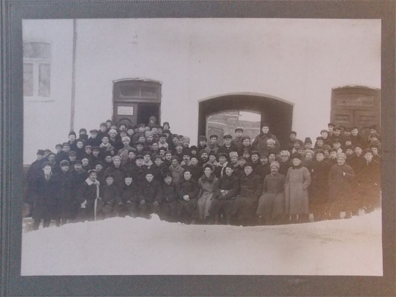 Антиквариат. старинное фото Курск. губернское земельное управление