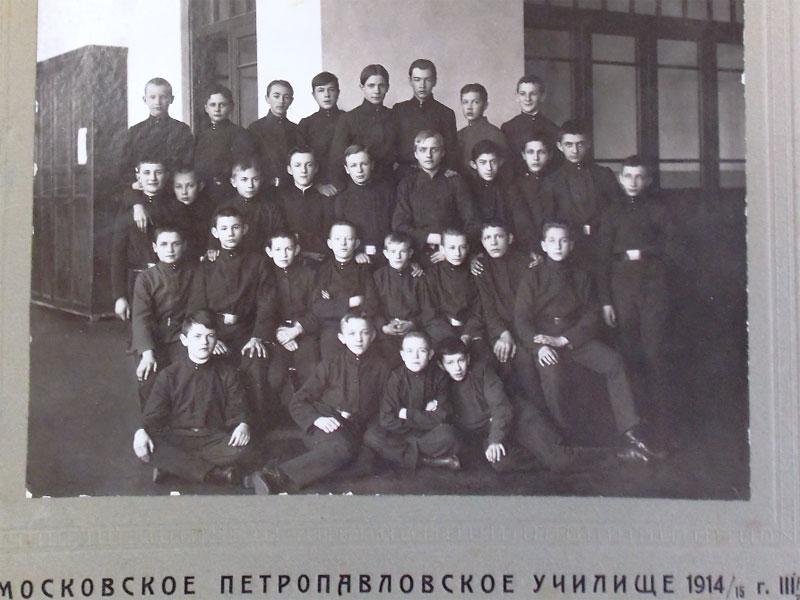 Групповое фото. Московское Петропавловское училище. 1914–1915гг. 22×16см