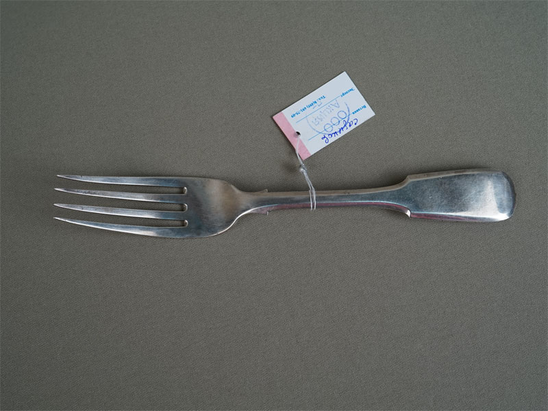Вилка столовая, серебро 84пробы, общий вес— 77,5г., клеймо «Сазиков»