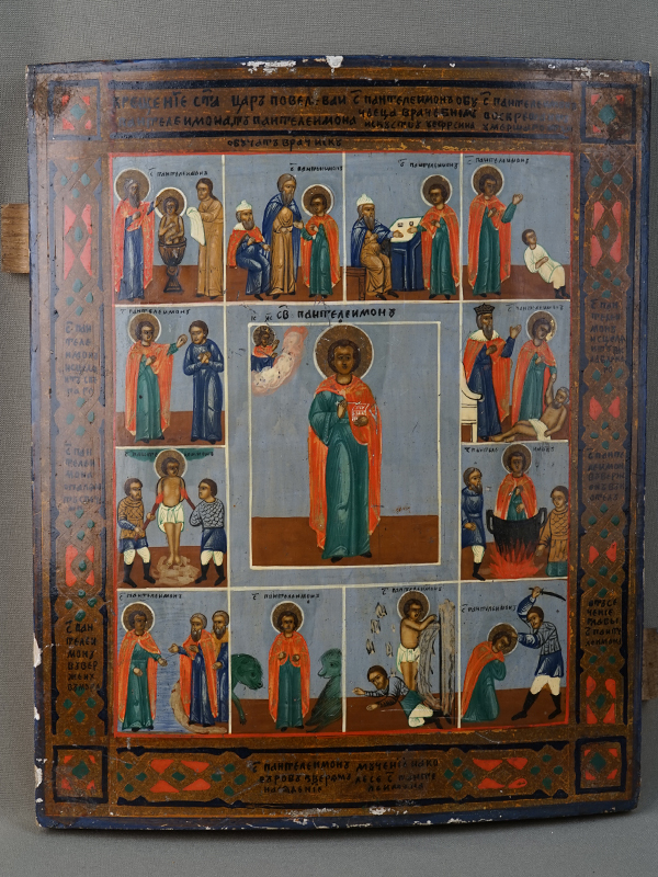Антиквариат. Икона «Святой Пантелеймон в житии»