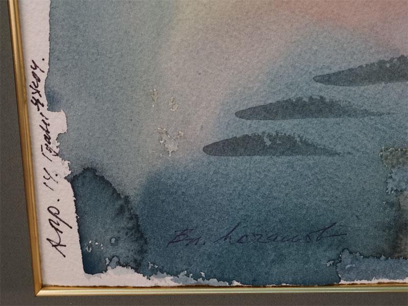 В.Мочалов, «Пекин. Дворец Императоров», бумага, акварель, 2007год, 37×28см (в окне)