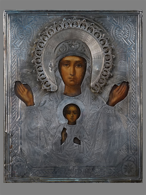 Антиквариат. Икона «Пресвятая Богородица Знамение», оклад серебро 84 пробы