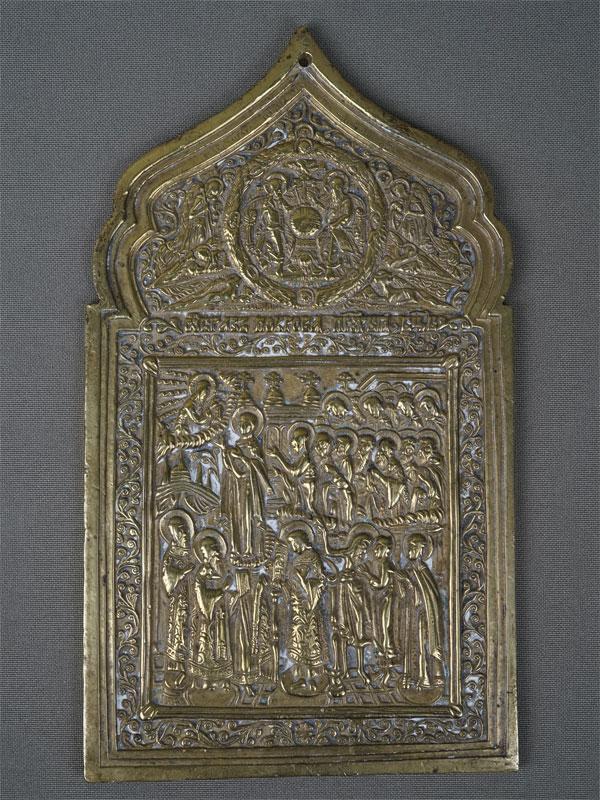 Антиквариат. Икона «Покров Пресвятой Богородицы», медное литье