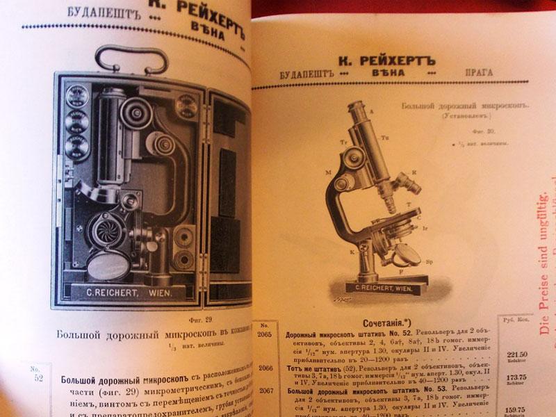 К.Рейхель. Микроскопы ипринадлежности к ним. RS2. Каталог оптической фабрики вВене. 1912. — 114стр., силл. <i>Обложка. </i>