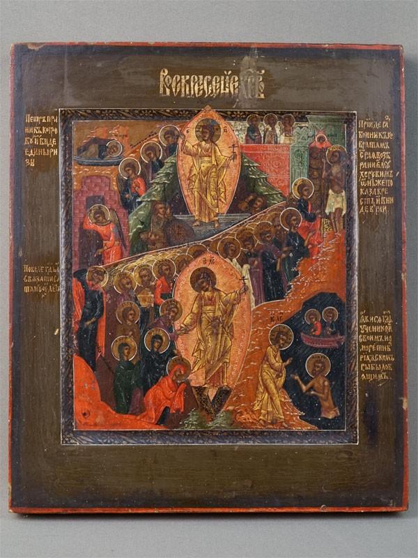 Антиквариат. Икона Воскресение Христово