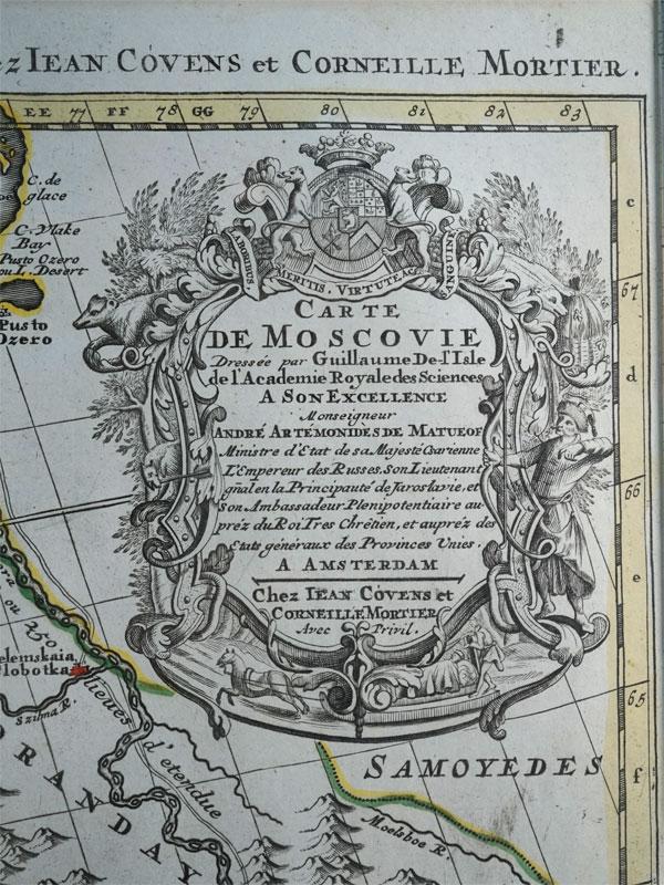 Карта Северной России враме, 1730год, 56×63см