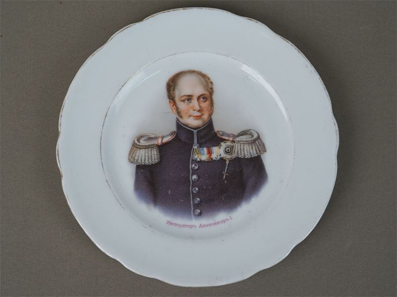 Антиквариат. Тарелка «Александр I» война 1812 года