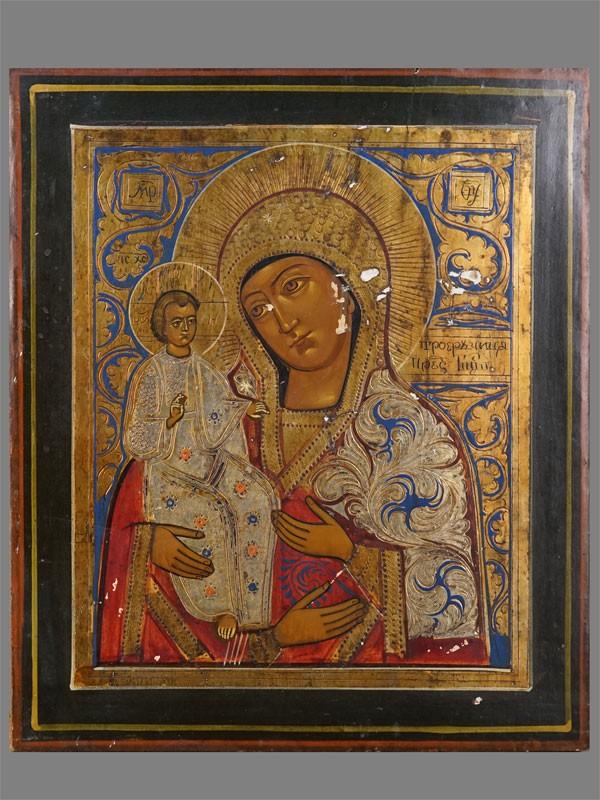 Икона «Пресвятая Богородица Троеручица», дерево, левкас, темпера, золочение, 35×30см (утраты)
