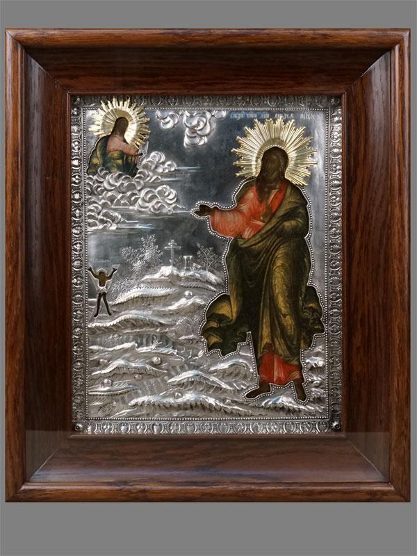 Антиквариат. Икона Святой Андрей Первозванный