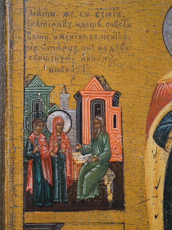 Икона «Святая Великомученица Екатерина сжитием», дерево, левкас, темпера. Россия, XIXвек, 31×21,5см
