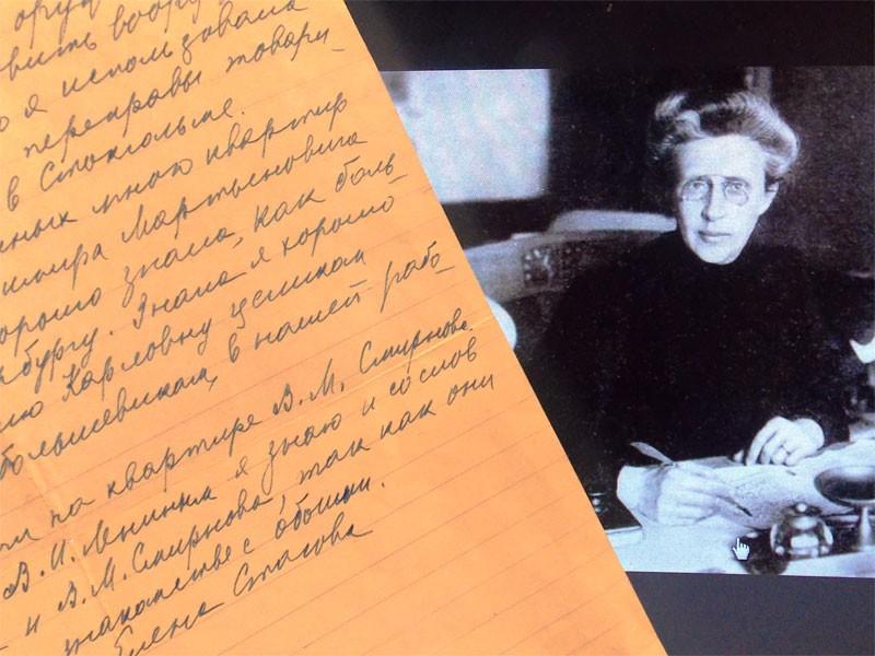 Антиквариат. Стасова Елена Дмитриевна. Автограф. революция