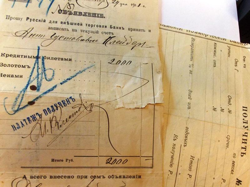 Антиквариат. Банковские документы до 1917 года. Платежные документы. банк.