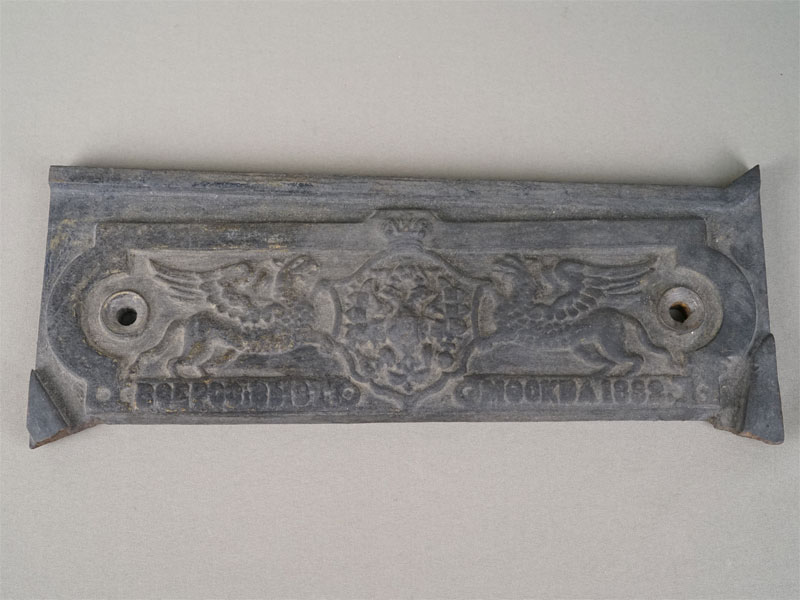 Табличка «Всероссийская Выставка. Москва 1882год», чугун, литье, покраска, 35×14см