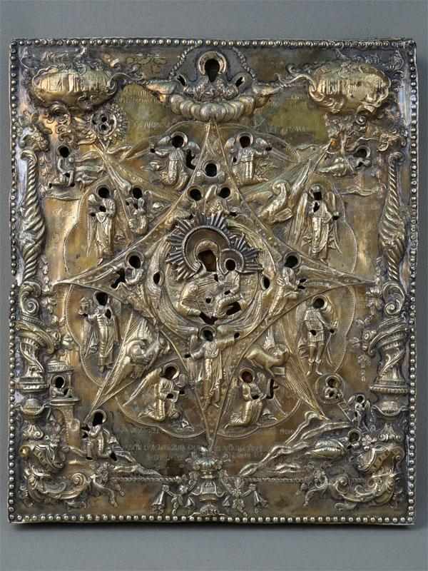 Икона «Пресвятая Богородица Неопалимая Купина», дерево, левкас, темпера. Оклад серебро 84пробы, 1789год, Москва. Размер иконы: 32×27см. Киот.