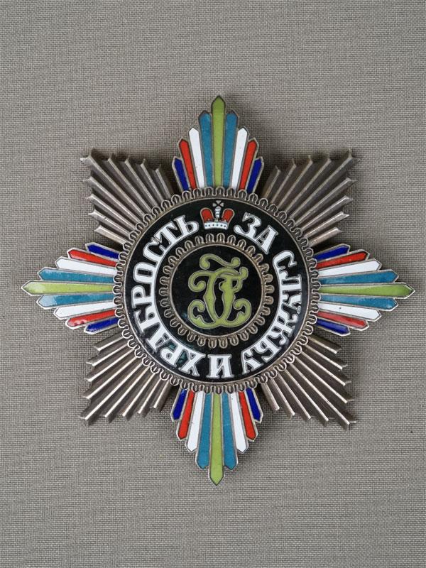 Орден «За Службу иХрабрость», металл, эмаль, диаметр— 9см