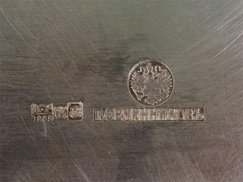 Поднос, серебро 84пробы, общий вес— 630г., П.Овчинников, 35×27,5см