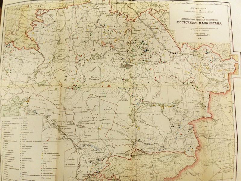 Антиквариат. Карта Восточный Казахстан геология