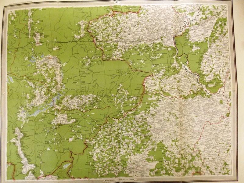 Антиквариат. Яранск. Ветлуга. Котельнич. Карта
