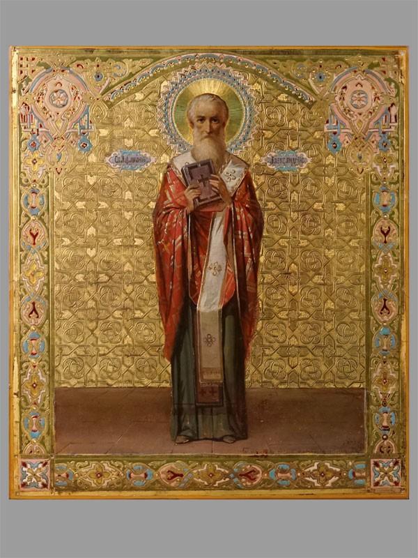 Антиквариат. Икона Святой Афанасий Великий, Александрийский Почаевская Лавра