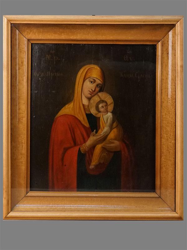 Икона «Пресвятая Богородица Страстная», дерево, масло, XIXвек, 31,5×26,5см; киот