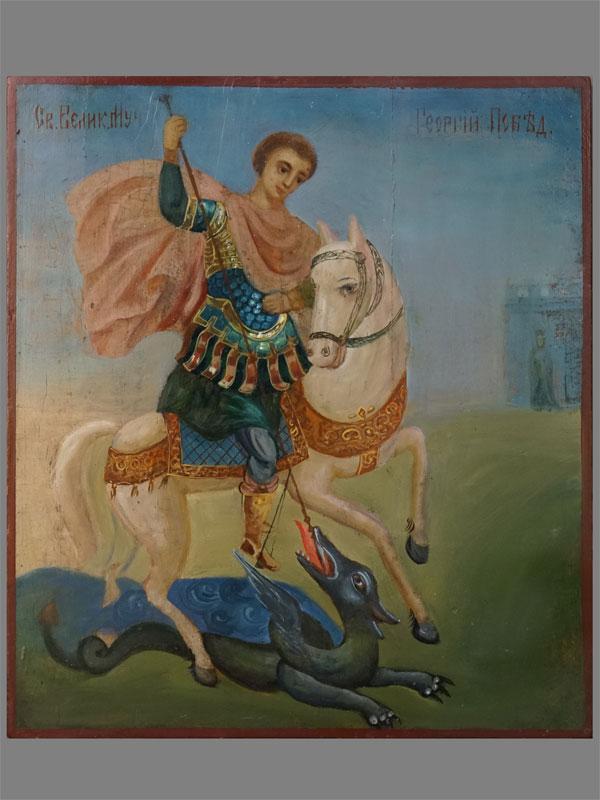 Антиквариат. Икона Святой Георгий Победоносец