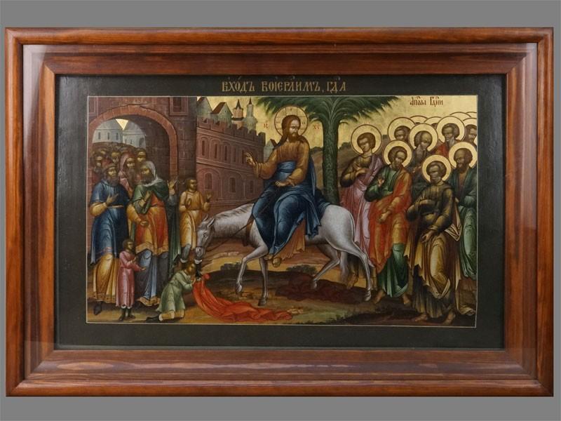 Антиквариат. Икона Вход Господень в Иерусалим