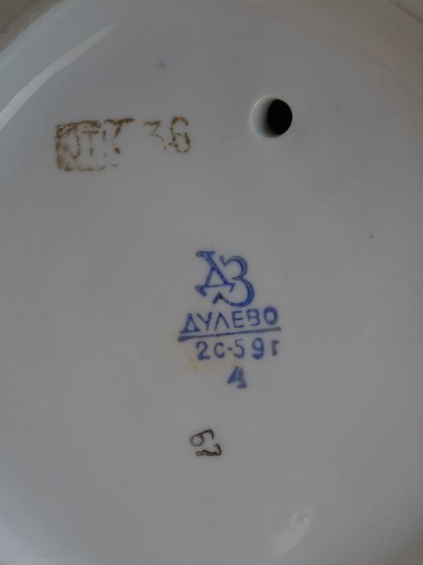 «Фигуристка», фарфор, роспись. Дулево, 1959год, автор О.П.Таежная, высота— 29см