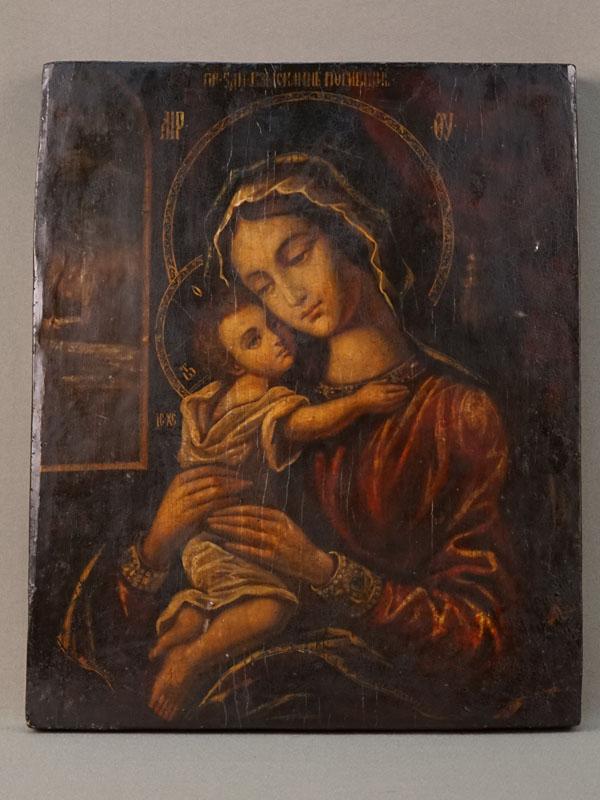 Антиквариат. Икона Пресвятая Богородица Взыскание Погибших