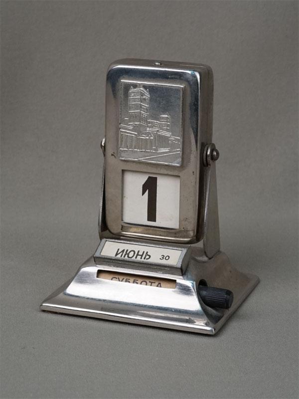 Календарь, металл, середина XXвека, высота 10см