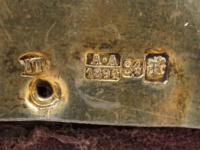 Икона «Спас Нерукотворный», дерево, темпера; оклад серебро 84пробы, золочение, эмаль. Москва, 1894год, 32×28см
