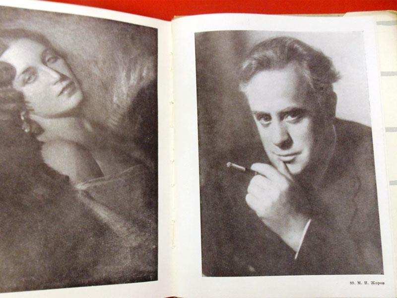 Наппельбаум М.С. От ремесла к искусству. Искусство фотопортрета. — Москва: Искусство, 1958г. — 140+ 96с. <i>Твердый переплет, увеличенный формат.</i><p> Профессиональный фотограф, отдавший 75лет фотоделу, делится своими впечатлениями иопытом.</p>