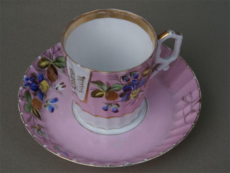 Антиквариат. Чайная чашка «В день Ангела», фарфор,  М.С.Кузнецов