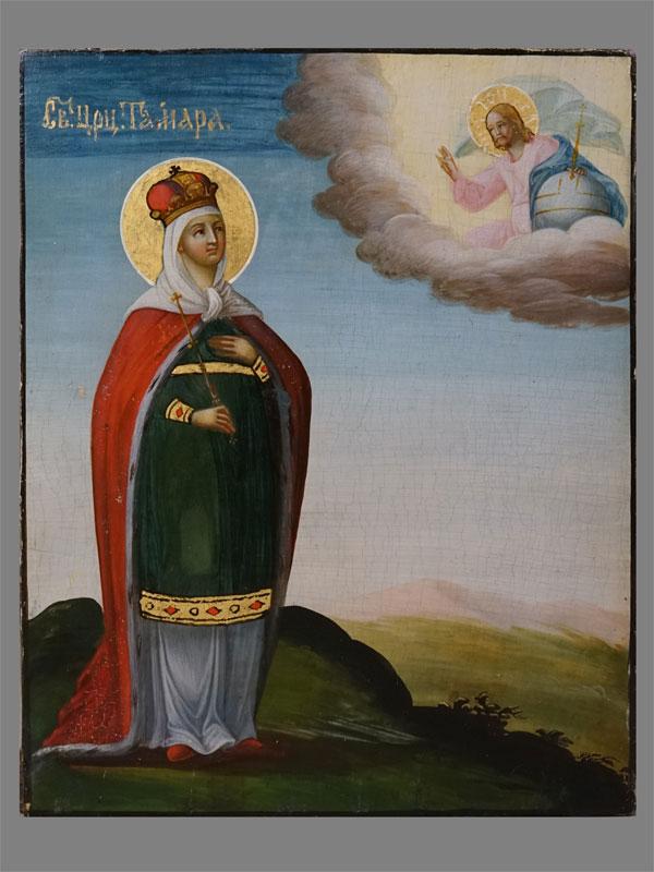 Икона «Святая Благоверная Царица Тамара», дерево, левкас, темпера, золочение, XIX век, 17× 14см; киот