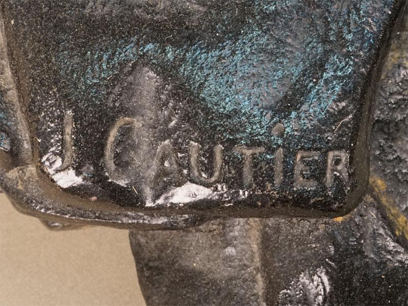 «Дон Кихот», чугун, литье, покраска. Касли, 1982 год, высота 74см, автор Жак-Луи Готье (1870 год)