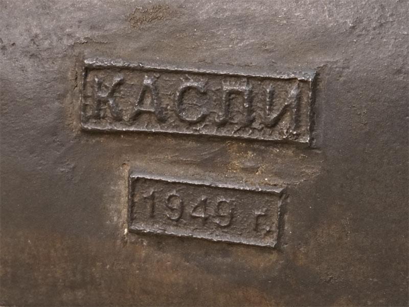 Бюст «Мао Цзедун», чугун, литье, покраска. Касли, 1949 год, высота 20см