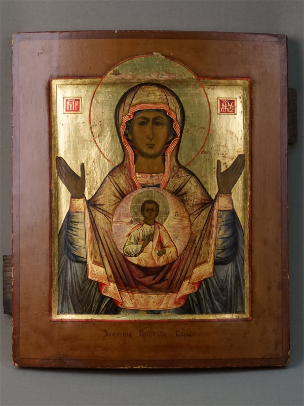 Антиквариат. Икона Пресвятая Богородица Знамение